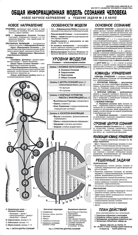 plakat-1-helsinki